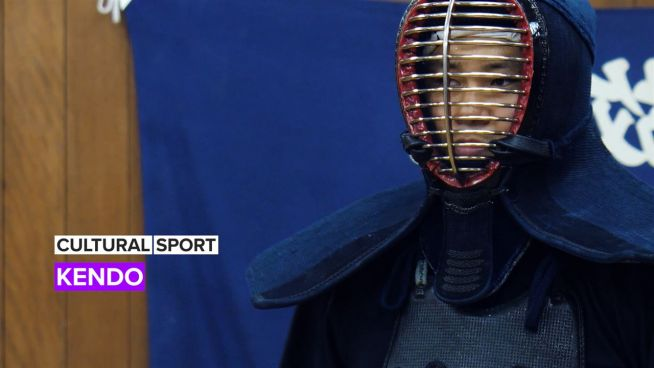 Cultural Sport: The tradition of sword and samurai